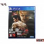 [PS4] 용과같이 극 2 한글판   정식발매 중고A급