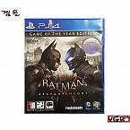 [PS4] 배트맨 아캄나이트 GOTY 에디션 한글판  정식발매 중고A급