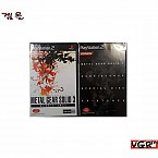 [PS2] 메탈기어 솔리드 3 :서브 스텐스  정식발매 중고A급