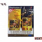 [PS2] 진삼국무쌍2 프리미엄 패키지  정식발매 중고A급