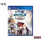 [PS4]  이스8 라크리모사 오브 다나 한글판 정식 중고A급