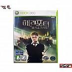 [XBOX360] 해리포터와 불사조기사단  정발 중고 A급