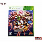 [XBOX360] MARVEL VS CAPCOM 3 북미 중고 A급