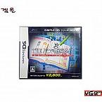 [nds] SIMPLE DS 시리즈 Vol.10 THE 어디서나 한자 퀴즈  일판 중고A급