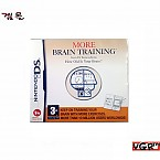 [NDS] MORE BRAIN TRAINING 북미판 중고A급