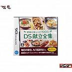 [nds] 건강 응원 레시피 1000 DS 식단 전집 일판 중고A급