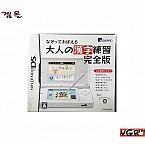[nds] Ark no 10-Punkan Eigo Master: Chuukyuu 일판 중고A급