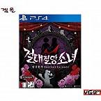 [PS4]  절대절망소녀 단간론파 AE 한글판  정식 중고A급
