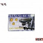 [PS2] EMS TOP GUN (중고)(정발)