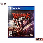 [PS4]  Berserk and the Band of the Hawk 북미판 중고A급