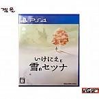 [PS4] 제물과 눈의 세츠나 일판 중고A급