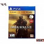 [PS4]  다크 소울 3 GOTY 에디션 정식발매판 중고A급