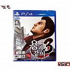 [PS4]  용과 같이 3 정식발매판 중고A급