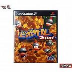 [PS2] 삐뽀사루 2001 일판 중고 A급