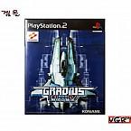 [PS2] 그라디우스 3 & 4 일판 중고 A급