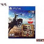 [PS4] 진 삼국무쌍 8 정식발매판 중고A급