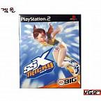 [PS2] SSX Tricky 일판 중고 A급
