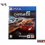 [PS4] 프로젝트 카스 2 한글 정식발매판 중고A급