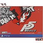 [PS4] 페르소나 5 한정판 정식발매판 중고A급