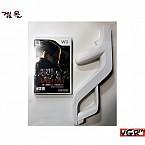 [WII] 바이오하자드 : 엄브렐러 크로니클즈 제퍼 동봉 정식발매판 중고상품 상태 A급