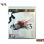 [PS3] 드래그 앤 드라군 3 샘플 정식발매판 중고 A급