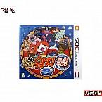 [3DS] 요괴워치 끝판왕 2 정식발매판 중고 A급