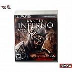 [PS3] 단테스 인페르노 디바인 에디션 (중고A급)(북미판)