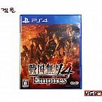 [PS4] 전국무쌍 4 엠파이어스 일판