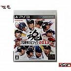 [PS3] 프로야구 스피릿츠 2013 일판 중고A급