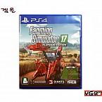 [PS4] 파밍 시뮬레이터 17 플레티넘 에디션 한글판 중고A급