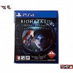 [PS4] 바이오하자드 레벌레이션스 언베일드 에디션 정식발매판 중고A급