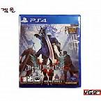 [PS4] 데빌 메이 크라이 5 정식발매판 중고A급 코드X