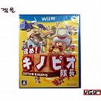 [Wii U] 전진 키노피오 대장 일판 중고A급