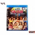 [PS3] 올스타 야구권 정식발매판 중고상품 메뉴얼X