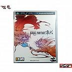 [PSP] 파이널 판타지 TYPE-0 정식발매판 비매품 중고A급