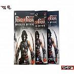[PS2] 페르시아의 왕자 전사의 길 가이드북포함 정식발매판 중고상품