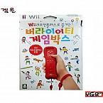 [WII] 버라이어티 게임박스 리모컨플러스 포함 중고상품 상태 A급