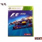 [XBOX360] F1 2012 영문버전 아시아판 중고A급