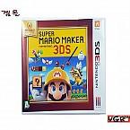[3DS] 슈퍼 마리오 메이커 셀렉츠 한글판 중고A급