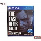 [PS4] 더 라스트 오브 어스 파트 2 한글판 (중고)(정발)