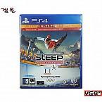 [PS4] STEEP 스팁 윈터 게임 에디션 한글판 (중고)(정발)