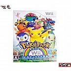 [Wii] 포켓파크 Wii 피카츄의 대모험 일판 중고A급