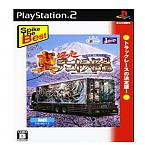 [PS2]진 폭주 데코트라 일판 중고상품